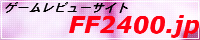 FF2400